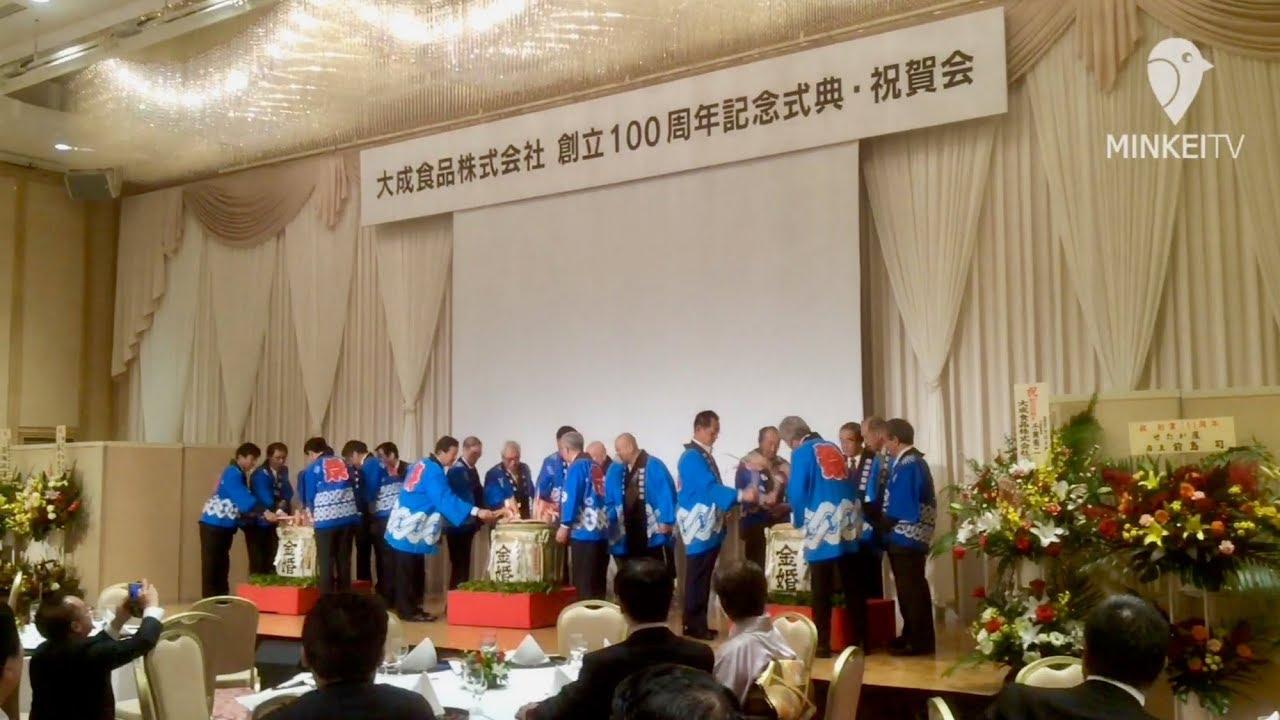 中野区新井の中華麺メーカー・大成食品が100周年