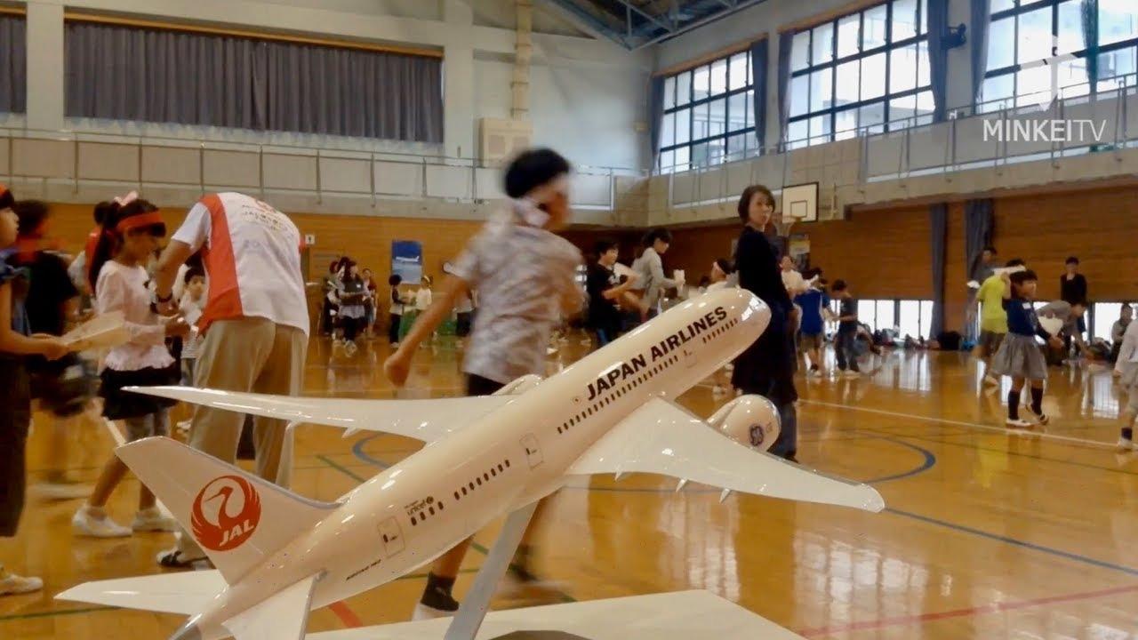 長崎の小学校で「折り紙ヒコーキ大会」