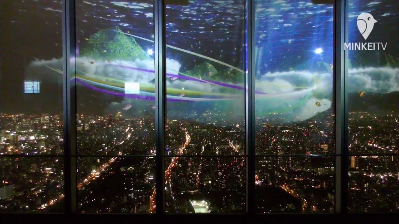 あべのハルカスで幻想的な夜景体験イベント