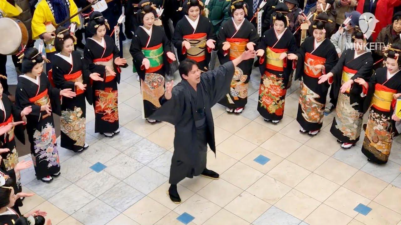 小倉の繁華街に芸者姿「ミス十日ゑびす」20人練り歩く