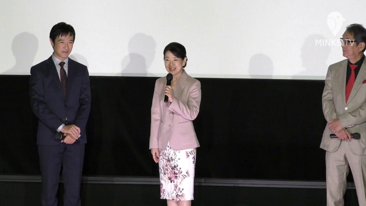 映画「北の桜守」舞台あいさつに吉永小百合さん、堺雅人さん
