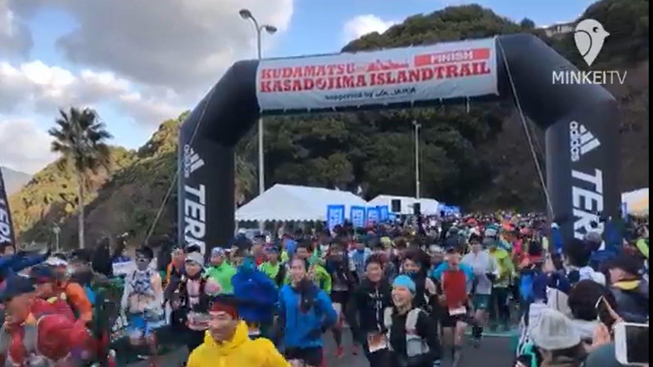 下松・笠戸島でトレイルラン 701人が島を疾走