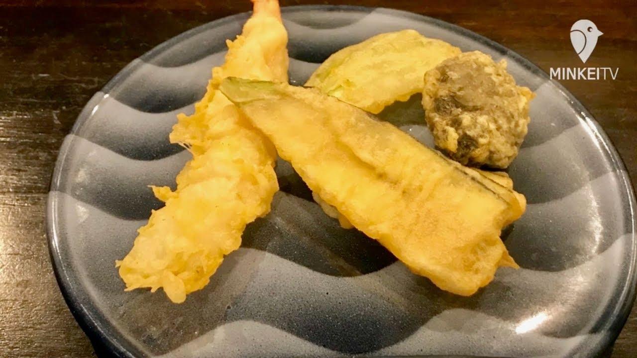 天満の天ぷら割烹、500円追加で「グルテンフリー」に