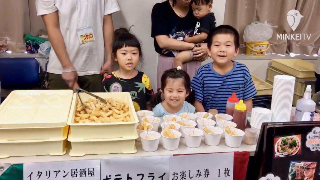 東大阪で職業体験イベント「ぼくも、わたしもお店屋さん」