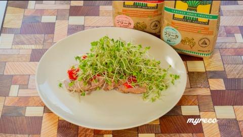 もちもち蒸し豚とブロッコリースーパースプラウトのマッサソース