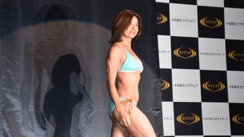 石田えり、ウエスト15センチ減の美ボディ披露「可能性は自分が信じる限り開ける」