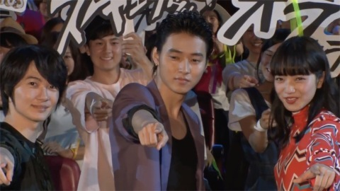 山崎賢人、4-Dジョジョに大興奮「スゲー!」