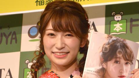 NMB48・吉田朱里、初フォトブックに自信「500点満点!」