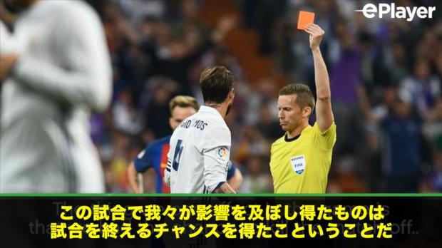 ジダン:問題はレッドカードではなく…