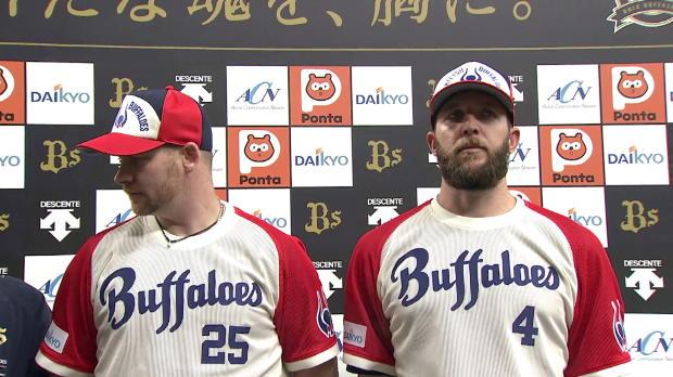 4月29日 オリックスバファローズ対福岡ソフトバンクホークス ヒーローインタビュー