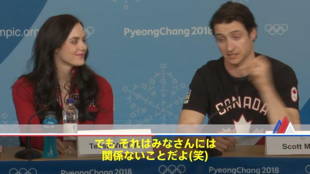 アイスダンスで金メダルを取ったモイヤーがペアのテッサとのロマンスについて語る
