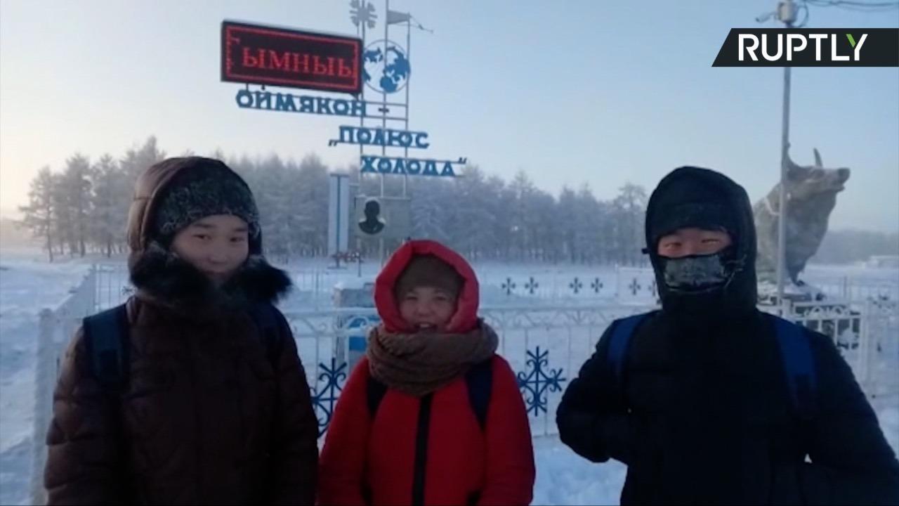 マイナス55度!世界一寒いと言われる村の元気な子どもたち