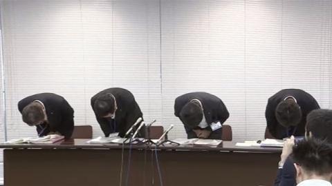 わいせつな行為などで神奈川県の男性教諭ら3人に懲戒処分
