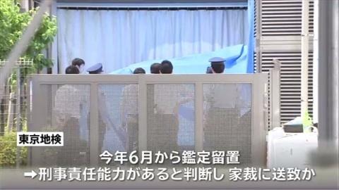 台東区 女子高生殺害、嘱託殺人などで少年を家裁送致
