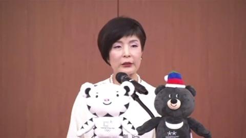 韓国、平昌五輪の安全性をアピール