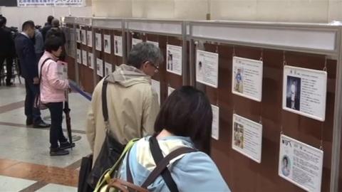 東京・池袋で遺族の手記・写真で被害者支援呼びかけるイベント