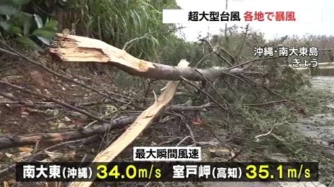 超大型台風21号、各地で暴風