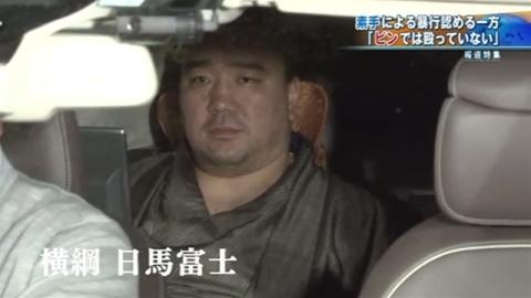 横綱・日馬富士、任意聴取に「ビンでは殴っていない」