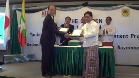 鹿島がミャンマー・ヤンゴンで大規模都市開発