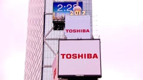 東芝、タイムズスクエアの巨大広告 取りやめを決定