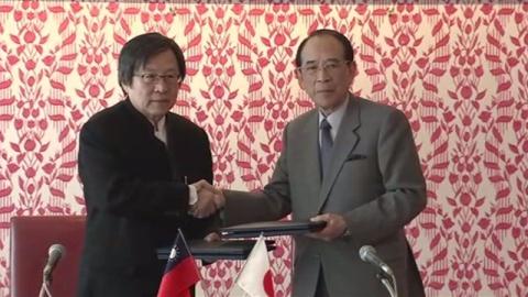 日本と台湾、麻薬など密輸防止で協力