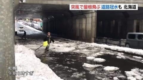 北海道大荒れ、突風で屋根飛ぶ 道路冠水も