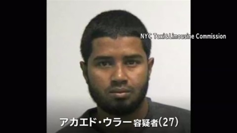 NY中心部で爆発 4人けが、27歳男を拘束