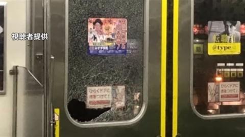 JR武蔵野線 またガラス破損 「石を投げている人がいた」