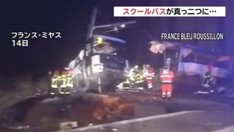 フランスでスクールバスと列車が衝突、生徒4人死亡