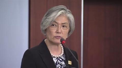 韓国外相が19日に来日、外務省が発表