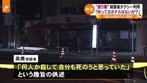 """広島""""通り魔""""2人死傷、逮捕の男「自分も死のうと・・・」"""
