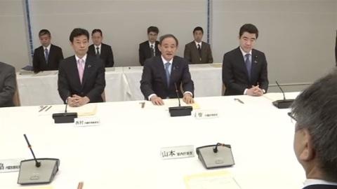 皇位継承 準備委、議事概要を公表「憲法との整合性を」