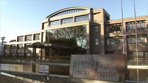 全国8か所の刑務所、60歳以上の新規受刑者に認知症検査実施へ