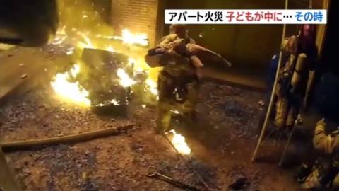 火災現場で子ども投げ落とす、消防隊員がキャッチし救助成功