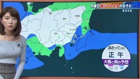 週明けの月曜日、東京都心でも大雪のおそれ