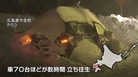 北海道で一時70台立往生、北日本と北陸で雪・風に警戒