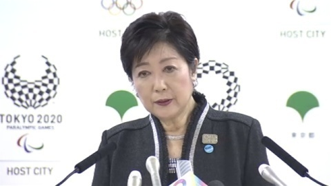 小池都知事、ピョンチャンパラリンピックを視察へ