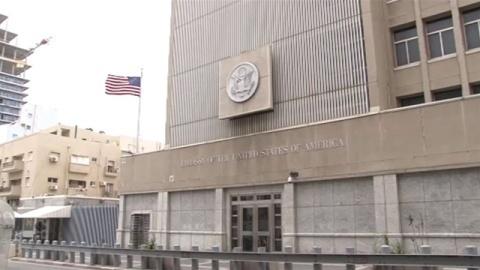 米大使館、5月にエルサレムへ移転