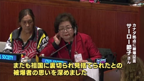被爆者の女性が演説、日本不参加に「裏切られた」