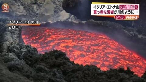 イタリア・エトナ山火山活動続く