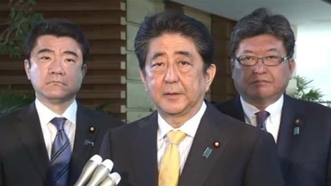 安倍首相、日米首脳電話会談について(全録)
