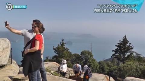 外国人が掘り起こす日本の魅力、新たなインバウンド効果?