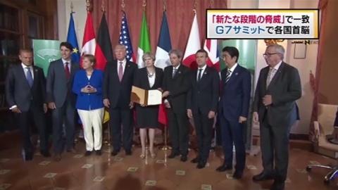 G7サミット、北朝鮮は「新たな段階の脅威」