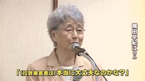 北朝鮮で拘束後、米に帰国の大学生死亡に横田さんは
