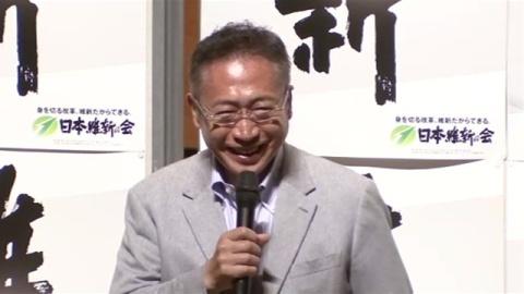 維新、渡辺喜美副代表を除名処分