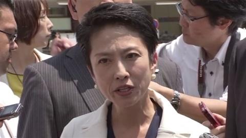 民進・蓮舫代表「豊田氏、出処進退を明らかにすべき」
