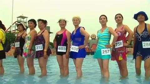 中国で水着コンテスト、参加条件は「55歳以上」