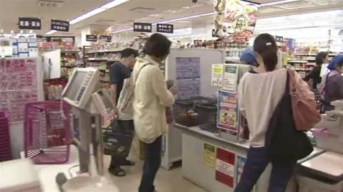 6月のスーパー売上高、2か月連続でマイナス