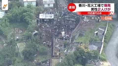 香川・坂出市の花火工場で爆発、2人けが