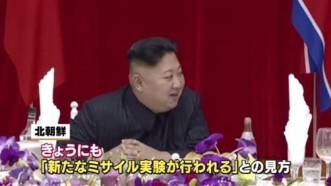 北朝鮮、27日にもミサイル発射か